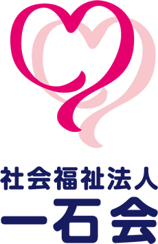 Social Welfare Corporation Issekikai