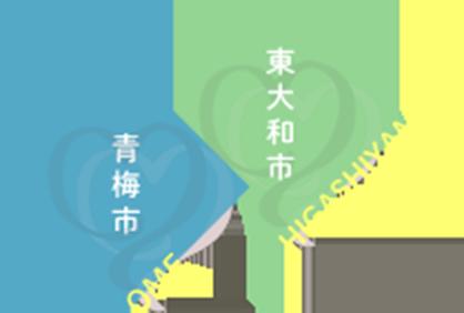 OME HIGASHIYAMATO